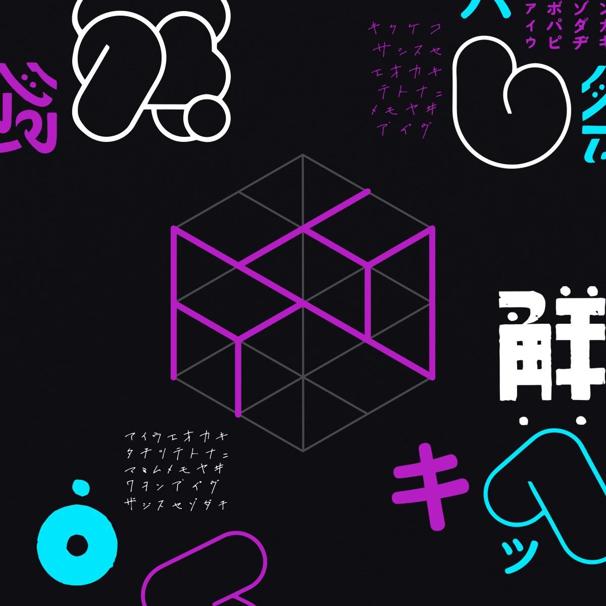 constant design realizzazione comunicazione e logo riot grafica Rieti